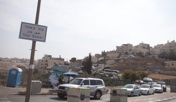 A roadblock at an exit point from Sur Baher in East Jerusalem.