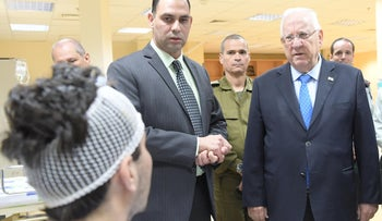 President Rivlin visits injured Syrian nationals receiving treatment in Israel's Western Galilee Medical Center. April 9, 2017.