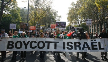 FILE PHOTO: Demonstration supporting a boycott of Israel, Paris, 2015.