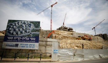 FILE PHOTO: Buildings under construction are seen in the Israeli settlement of Modiin Illit in the occupied West Bank March 27, 2017. Picture taken March 27, 2017.