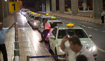 Taxis wait outside Israel's Ben Gurion Airport.