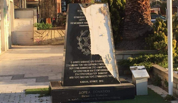 Vandalized Holocaust memorial in Greece's city of Kavala.