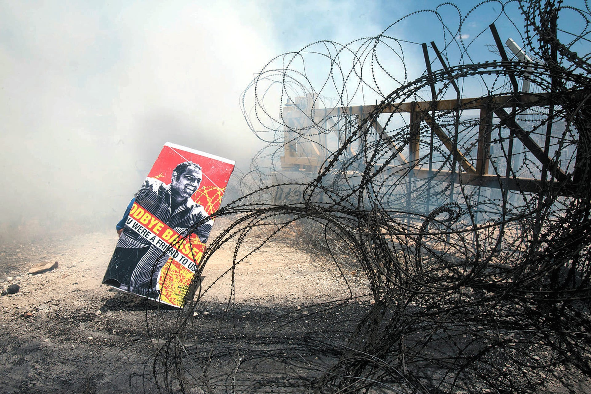 From 'Activestills: Photography as Protest in Palestine/Israel.'