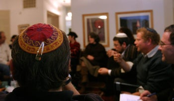 Illustration: Religious Zionist family in West Bank home