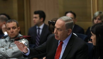 Prime Minister Benjamin Netanyahu speaks during a discussion about the Report of the State Comptroller for Operation Protective Edge at the Knesset, April 19, 2017