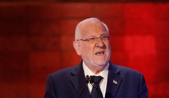 President Reuven Rivlin speaks at the official Holocaust Remembrance Day ceremony, April 23, 2017 in Jerusalem.