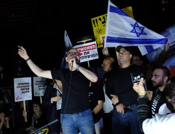 Protests in Tel Aviv against the 'recommendations law' and corruption, December 9, 2017