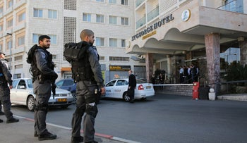 Border police outside the St. George Hotel in East Jerusalem, March 8, 2017.