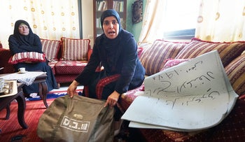 Aman Nafa, Nael Barghouti's wife, in her home in Kobar.