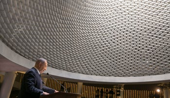 Netanyahu speaking at the dedication of the National Remembrance Hall