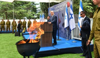 Prime Minister speaks at the national Memorial Day ceremony on Mount Herzl in Jerusalem, May 1, 2017.