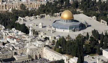 File photo: An aerial view shows the Dome of the Rock (R) on the compound known to Muslims as the Noble Sanctuary and to Jews as Temple Mount, and the Western Wall (L) in Jerusalem's Old City.