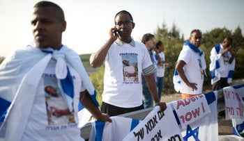 Friends and family of Abera Mengistu, an Israeli who crossed into Gaza in 2014, rally for his release, August 18, 2015.