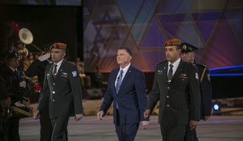Knesset Speaker Yuli Edelstein, center, at the main Independence Day ceremony in Jerusalem, May 1, 2017.