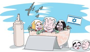 Illustration: Benjamin and Sara Netanyahu with Miri Regev in a pita.