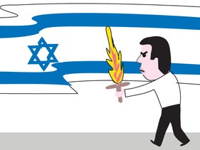 Illustration: Sayed Kashua carries a torch, with an Israeli flag in the background.