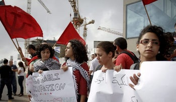 A protest outside the University of Haifa against the cancellation of a Nakba Day event, 2012.