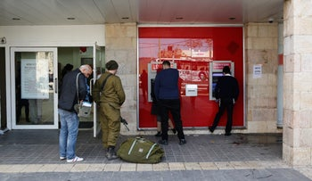 Because it has few dealings with the public, most Israelis are unaware of Shva.