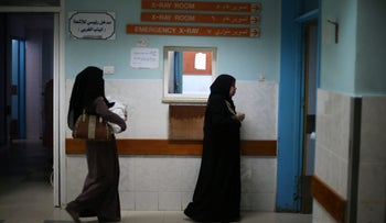 Palestinian patients arriving for treatment at Shifa Hospital, Gaza's largest public medical facility, March 2017.