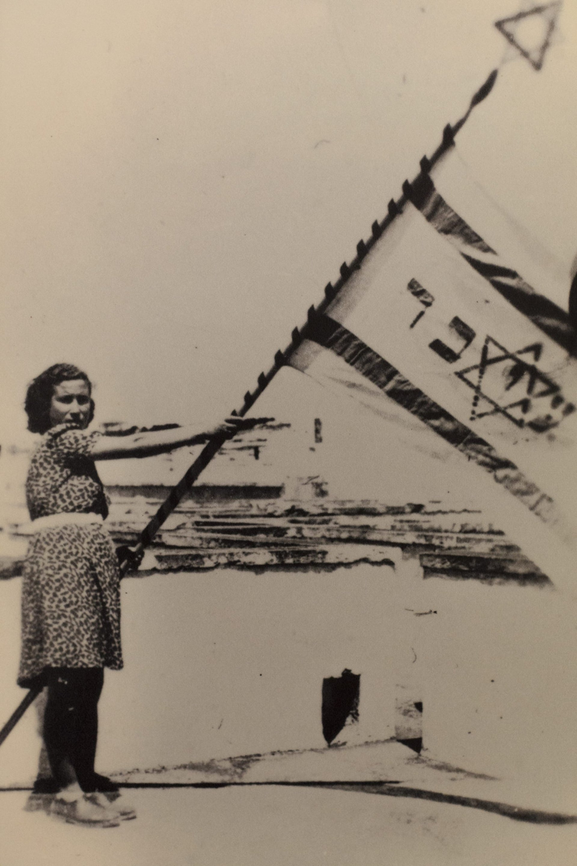 Julia, an Italian who married Jewish painter Zvi Miller before the two made Aliyah.