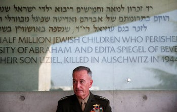 General Joseph Dunford, the Chairman of the U.S. Joint Chiefs of Staff, speaking during his visit to Yad Vashem Holocaust memorial in Jerusalem, May 9, 2017.