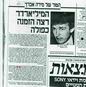 A column written in Israeli daily 'Yedioth Ahronoth' on Donald Trump's planned visit, 1989