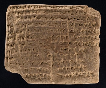Tablet from Jewish exile in Babylon: Ahikam Ben Refayahu divides his wealth among his five children.