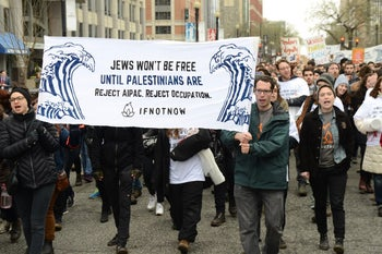 A protest by the IfNotNow group during the AIPAC policy conference in Washington, March 2017.