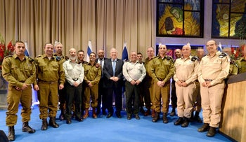 President Reuven Rivlin at a ceremony granting certificates of excellence to reserve units, 2016.