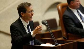 Isaac Herzog addresses the Knesset, May 8, 2017.