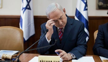 If Trump is serious about working for Israeli-Palestinian peace, Netanyahu may be forced into an impossible choice.