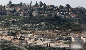 The Israeli settlement of Kedumim (illustrative).