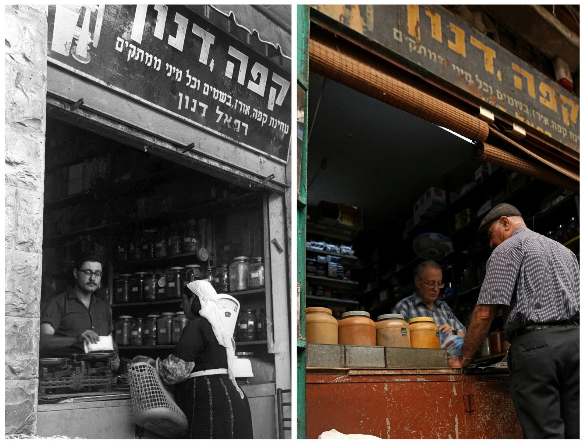 "A combination picture shows an Arab woman shopping at a stall selling freshly ground spices at a market in Jerusalem, in this Government Press Office handout photo, taken July 1, 1967 (top) and a man buying freshly ground spices from the same stall May 16, 2017. REUTERS/Ilan Bruner/Government Press Office/Handout via Reuters (top)/Ronen Zvulun THIS PICTURE WAS PROVIDED BY A THIRD PARTY. REUTERS IS UNABLE TO INDEPENDENTLY VERIFY THE AUTHENTICITY, CONTENT, LOCATION OR DATE OF THIS IMAGE. FOR EDITORIAL USE ONLY. NOT FOR SALE FOR MARKETING OR ADVERTISING CAMPAIGNS. SEARCH ""1967 WAR"" FOR THIS STORY. SEARCH ""WIDER IMAGE"" FOR ALL STORIES."