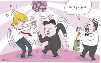 Illustration by Amos Biderman