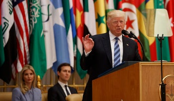 President Donald Trump delivers a speech to the Arab Islamic American Summit, at the King Abdulaziz Conference Center, Sunday, May 21, 2017