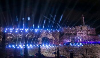 The walls of Jerusalem's Old City lit up during celebrations for Jerusalem Day on Sunday, May 21, 2017.
