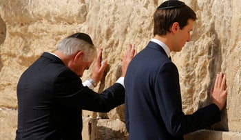 Tillerson at the Western Wall, May 23rd 2017