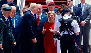 U.S. President Donald Trump gets the thumbs up from Sara Netanyahu at Ben-Gurion International Airport, May 22, 2017.