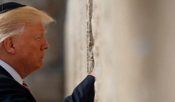 U.S. President Donald Trump visits the Western Wall in Jerusalem, May 22, 2017.