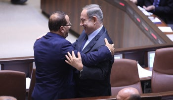 Ayoub Kara and Benjamin Netanyahu, March 13, 2017.