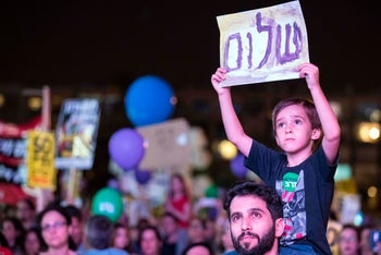 Israeli leftists demonstrate at an anti-occupation rally in Tel Aviv, May 27, 2017.