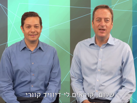 British Ambassador to Israel David Quarrey and his husband Aldo Oliver Henrique in the video ahead of Tel Aviv's pride parade