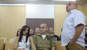 Elor Azaria with his parents at the Military Court of Appeals on May 28, 2017.