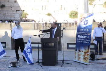 Education Minister at Western Wall ceremony for young Diaspora Jews during which they were asked to 'pledge allegiance to Jewish nation'
