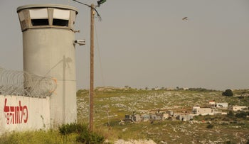 File photo: Pillbox adjacent to northern West Bank settlement of Mevo Dotan.