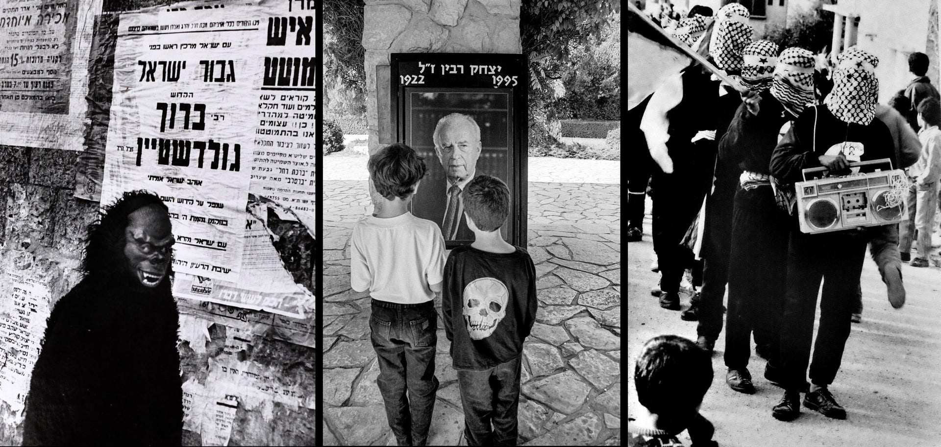 From Left: Purim in Mea Shearim in Jerusalem, 1995, Mount Herzl in Jerusalem, November 1995, and Demonstration against the occupation in Zeita village, 1991.