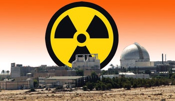 """(FILES) Photo dated 08 September 2002 shows a partial view of the Dimona nuclear power plant in the southern Israeli Negev desert. Israeli Prime Minister Ehud Olmert sparked an uproar 12 December 2006 after an apparent slip of the tongue in which he for the first time listed Israel as a nuclear power, but few expected the blunder to alter the Jewish state's """"policy of nuclear ambiguity."""" Israel, widely considered the Middle East's sole nuclear power, has for decades refused to admit or deny whether it has the atomic bomb."""