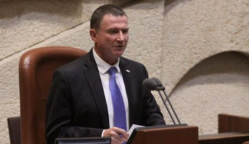 Speaker Yuli Edelstein at the Knesset in 2016.