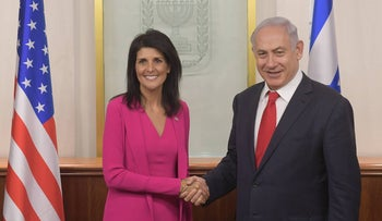 Israeli Prime Minister Benjamin Netanyahu meeting with U.S. Ambassador to the UN Nikki Haley in Jerusalem, June 2017.