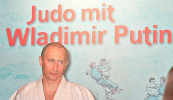 A poster featuring the front of the book 'Judo with Vladimir Putin' at the Leipzig Book Fair in Leipzig, Germany, March 23, 2017.